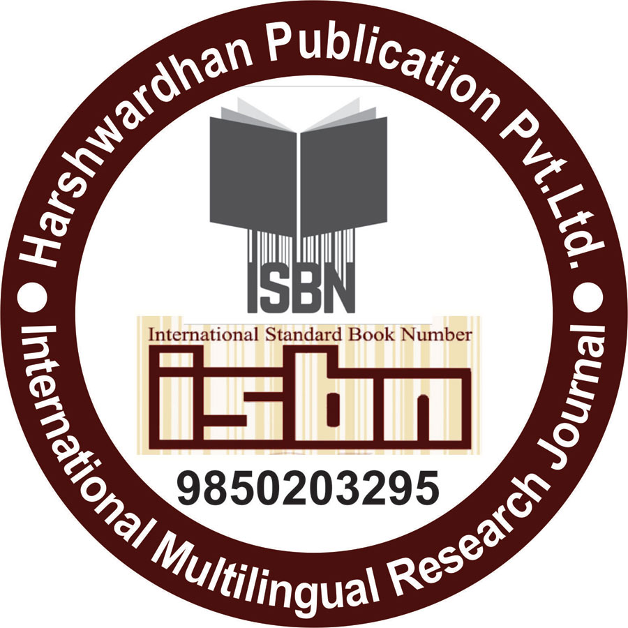 Publish Your Ph.D / M.Phil Thesis with ISBN