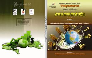 Special_issue_Govt-College-Kargon