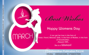 International Women Day - 8 March
