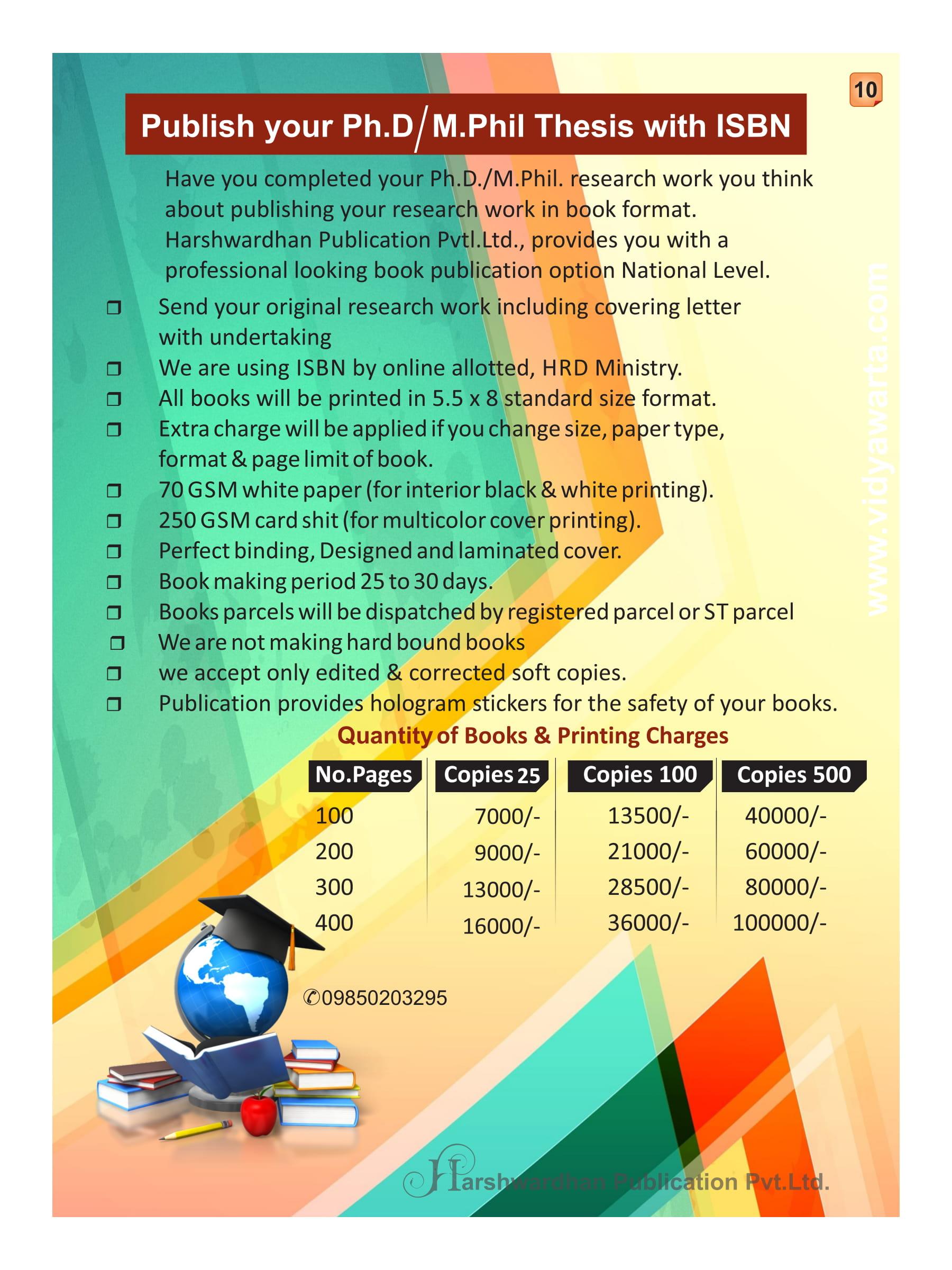 ISBN Regd. Details Form